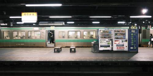 日々、札幌