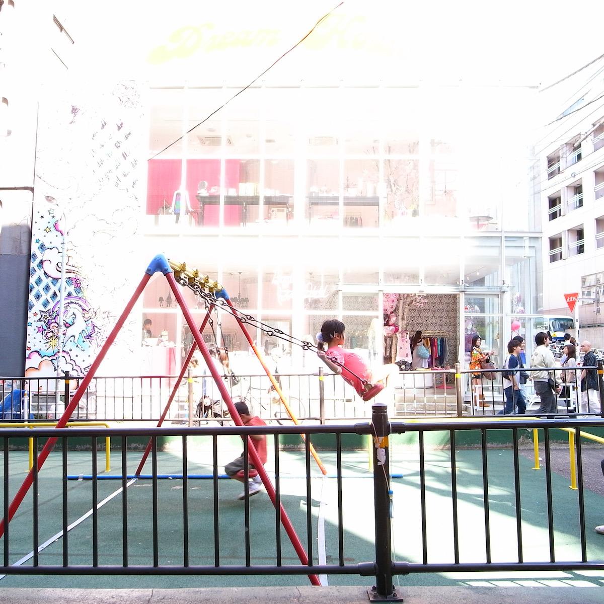 日々。東京