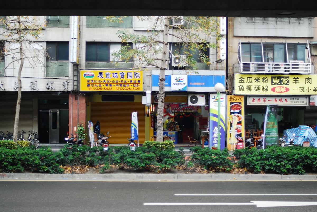 旅行、台湾。