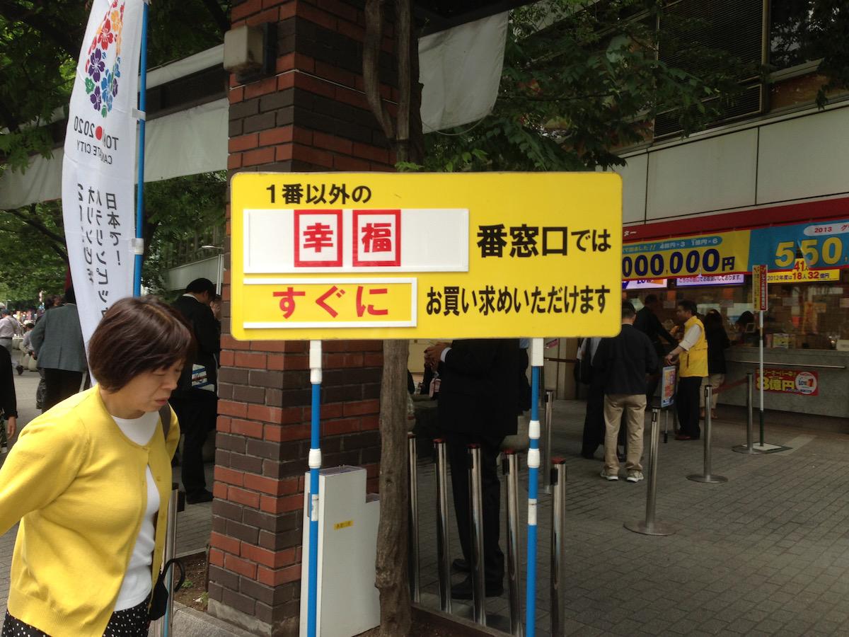 日々、東京。6月。