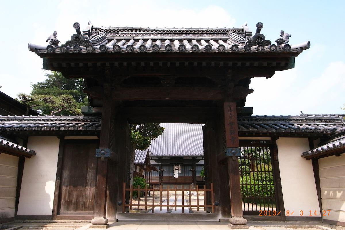 岡山、倉敷、瀬戸大橋