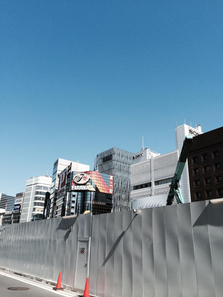 日々、東京。4月突入
