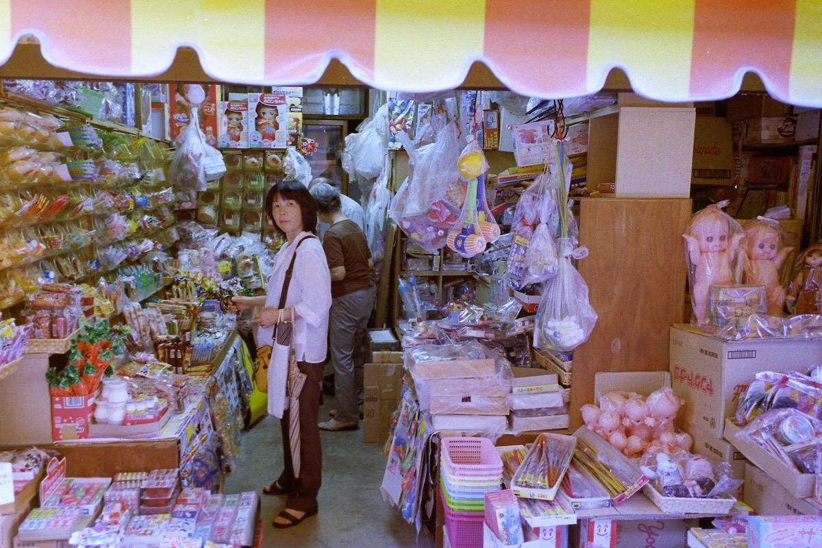 新潟。film photograph.