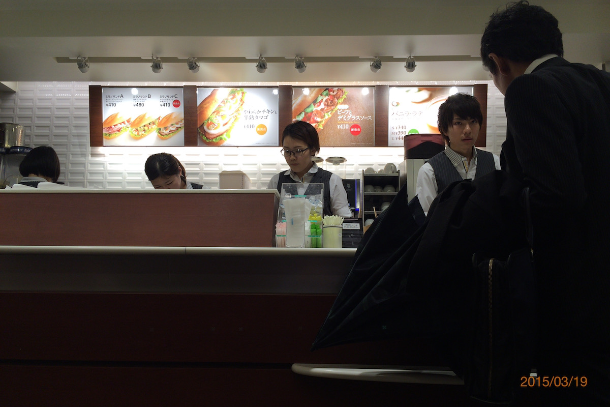 日々、東京。3月から4月へ。
