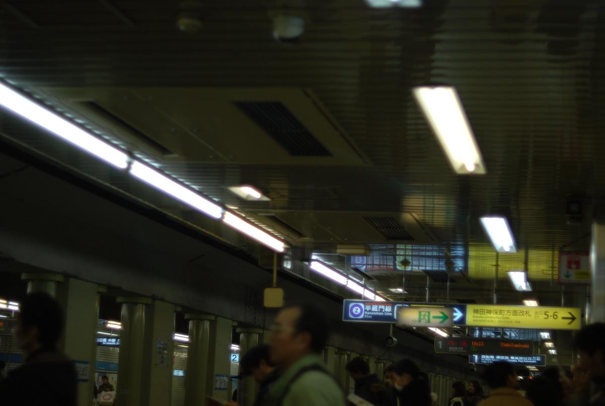日々、東京。竹橋、六本木とか