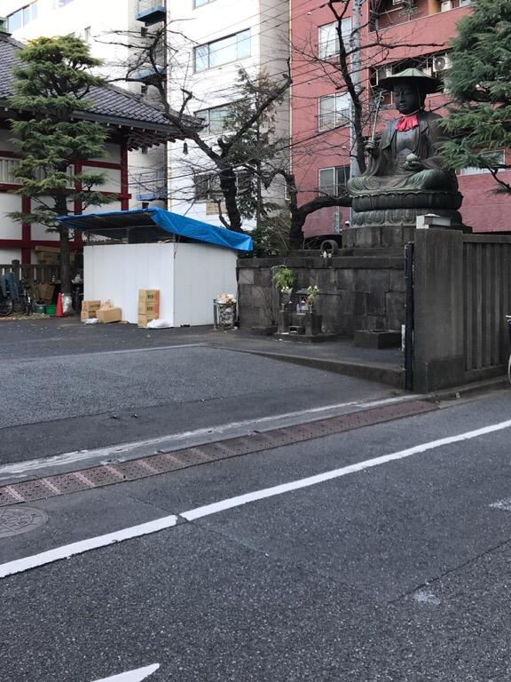 日々、東京、神奈川。