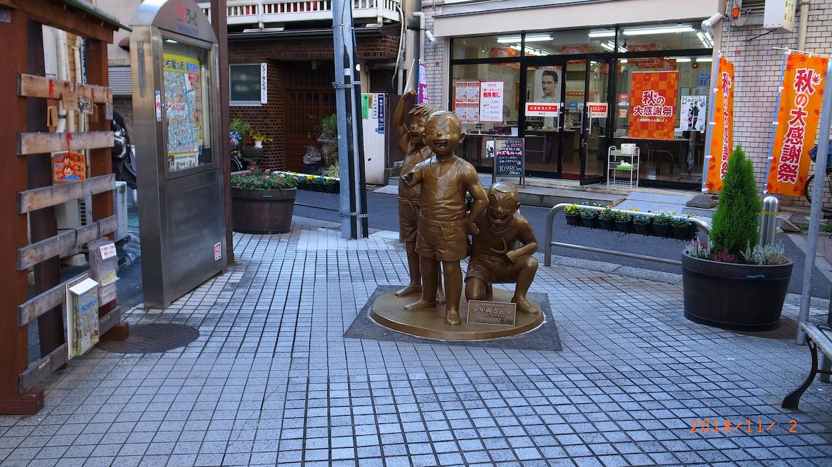 日々、東京。亀有。