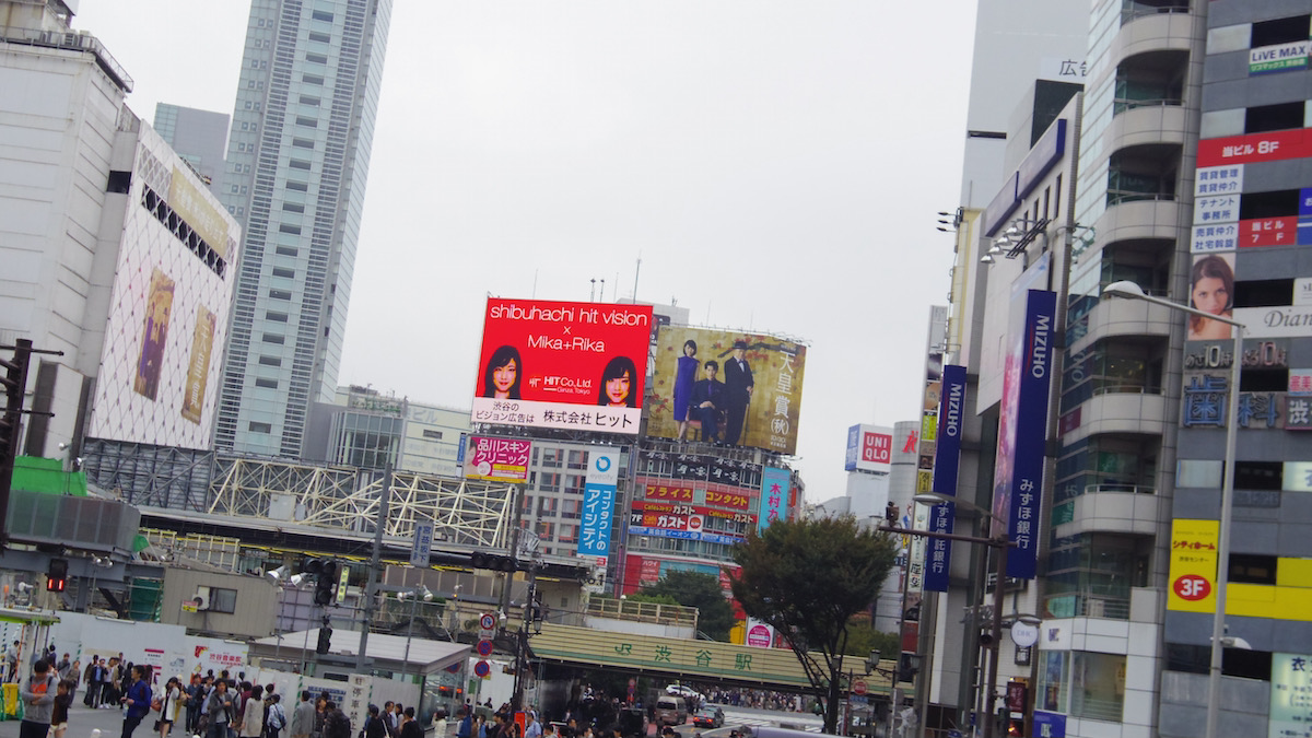 日々、東京。渋谷とか